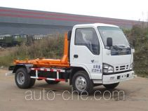 Yuanda SCZ5070ZXX detachable body garbage truck