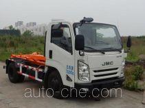 远达牌SCZ5070ZXX5型车厢可卸式垃圾车