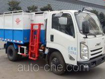 远达牌SCZ5070ZZZ5型自装卸式垃圾车