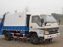Yuanda SCZ5074ZYS garbage compactor truck