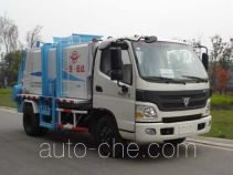 Yuanda SCZ5080TCA food waste truck