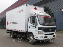 Yuanda SCZ5080XYY medical waste truck