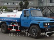 Yuanda SCZ5095GSS sprinkler machine (water tank truck)