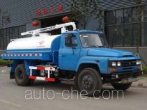 Yuanda SCZ5096GXE suction truck