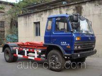 远达牌SCZ5102ZXX型车厢可卸式垃圾车