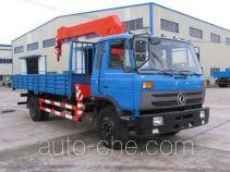 Yuanda SCZ5110JSQ truck mounted loader crane