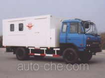Yuanda SCZ5110XXL repair workshop truck