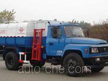 远达牌SCZ5111ZZZ型自装卸式垃圾车