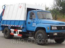 Yuanda SCZ5112ZYS garbage compactor truck