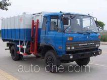 远达牌SCZ5120ZZZ型自装卸式垃圾车