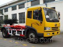 Yuanda SCZ5121ZXX detachable body garbage truck