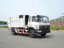 Yuanda SCZ5124ZYS garbage compactor truck