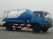 Yuanda SCZ5150GXW sewage suction truck