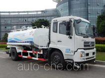 Yuanda SCZ5160GSS5 sprinkler machine (water tank truck)