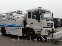 Yuanda SCZ5160TDY dust suppression truck