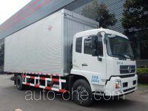 Yuanda SCZ5160XYK wing van truck