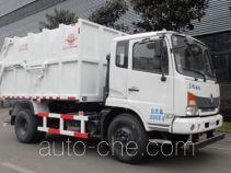 Yuanda SCZ5160ZDJ4 docking garbage compactor truck