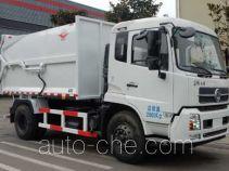 Yuanda SCZ5160ZDJ5 docking garbage compactor truck