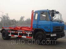 Yuanda SCZ5160ZXX detachable body garbage truck