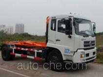 Yuanda SCZ5160ZXX5 detachable body garbage truck