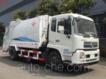 Yuanda SCZ5160ZYS5 garbage compactor truck