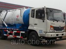 Yuanda SCZ5161GXW4 sewage suction truck