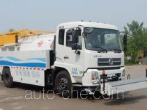 Yuanda SCZ5161TDY5 dust suppression truck
