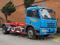 Yuanda SCZ5161ZXX detachable body garbage truck