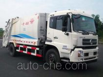 Yuanda SCZ5161ZYS5 garbage compactor truck