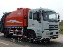 Yuanda SCZ5162ZYS5 garbage compactor truck