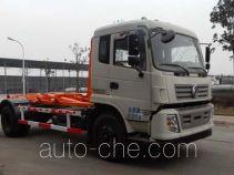 Yuanda SCZ5163ZXX detachable body garbage truck