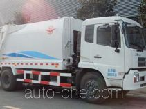 Yuanda SCZ5164ZYS garbage compactor truck