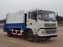 Yuanda SCZ5167ZYS garbage compactor truck