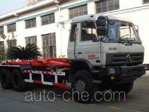 Yuanda SCZ5251ZXX detachable body garbage truck