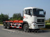 Yuanda SCZ5252ZXX detachable body garbage truck