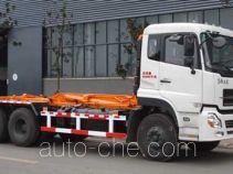 远达牌SCZ5253ZXX型车厢可卸式垃圾车