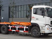 Yuanda SCZ5253ZXX detachable body garbage truck