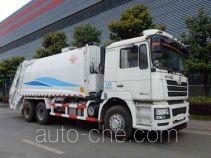 Yuanda SCZ5253ZYS garbage compactor truck