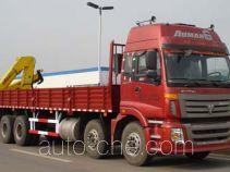 Yuanda SCZ5310JJH weight testing truck