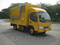 Yindao SDC5071XDY power supply truck