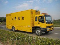 银道牌SDC5160TQX型工程抢险车
