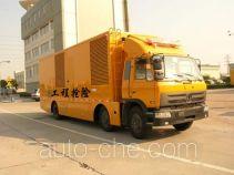 银道牌SDC5162TQX型工程抢险车