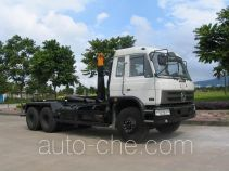 银道牌SDC5250ZXX型车厢可卸式垃圾车