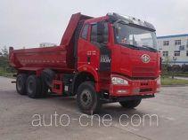 Pengxiang SDG3250GUMD4CA dump truck