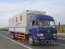 Pengxiang SDG5168XXY wing van truck