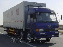 Pengxiang SDG5171XXY wing van truck