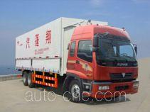 Pengxiang SDG5208XXY wing van truck