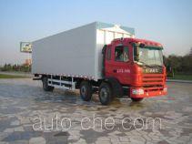Pengxiang SDG5255XYKB1HFC wing van truck