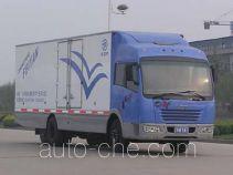 Feiyan (Yixing) SDL5200XXY box van truck
