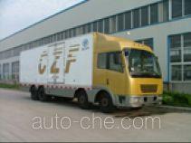 Feiyan (Yixing) SDL5310XXY box van truck